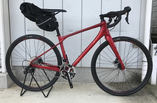 MERIDA SILEX400+SADDLE BAG GRAVEL