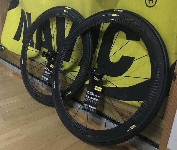 MAVIC COSMIC CARBON SLE