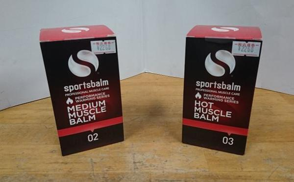 sportsbalm RED2 MEDIUM MUSCLE BALM&RED3 HOT MUSCLE BALM