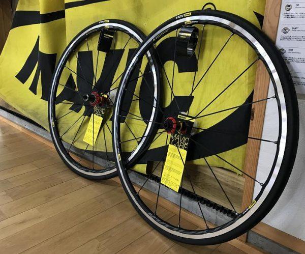 MAVIC Spring Aluminum Tubeless Wheel Campaign