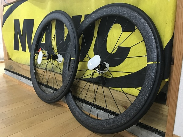 MAVIC COSMIC PRO CARBON UST DISC Tour de France SPECIAL EDITION WHEELSETS