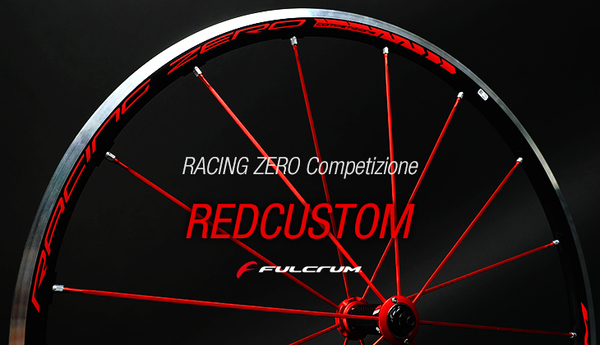 FULCRUM Racing ZERO Competizone RED CUSTOM