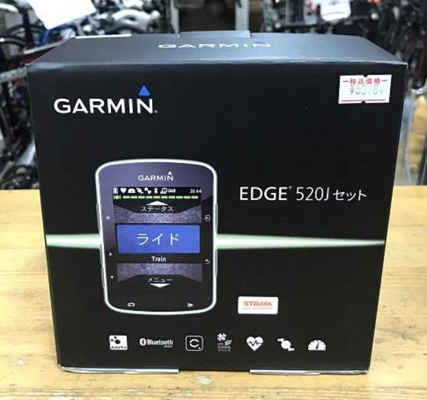 Garmin Edge520J Set