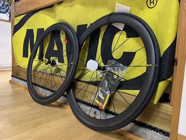 MAVIC Carbon Rim Wheel Summer Bonus Campaign