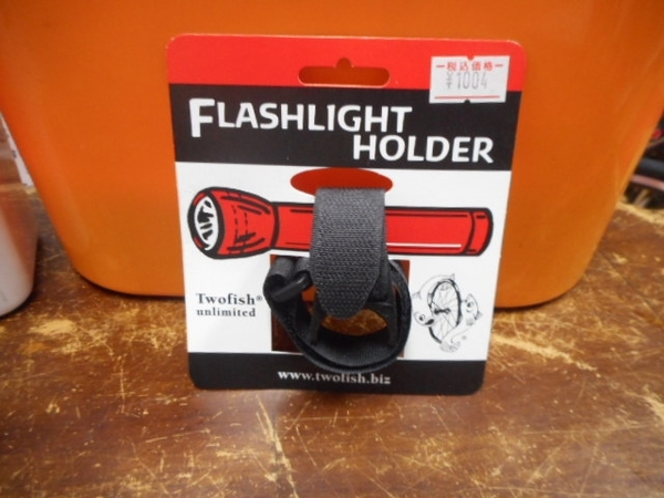 TwoFfish Lock block light holder