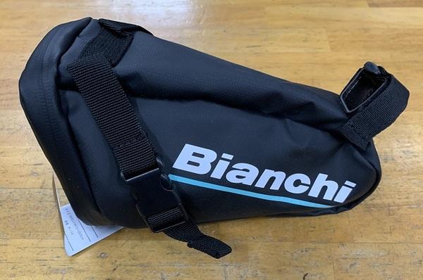 Bianchi Saddle Bag Middle