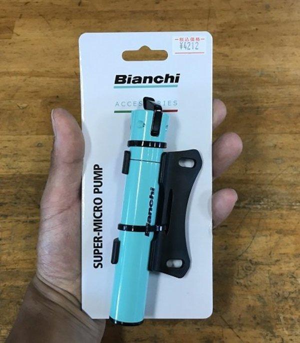 Bianchi MINI PUMP B CELESTE