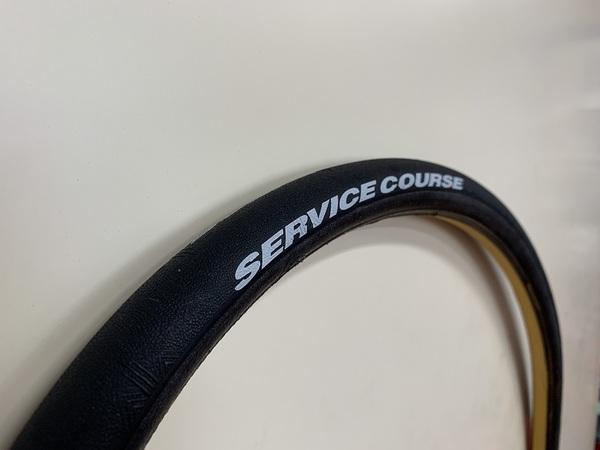 VELOFLEX SERVICE COURSE