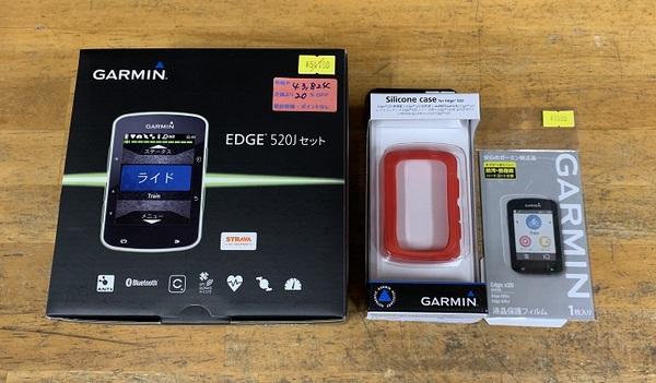 Garmin EDGE520J+silicon case+film