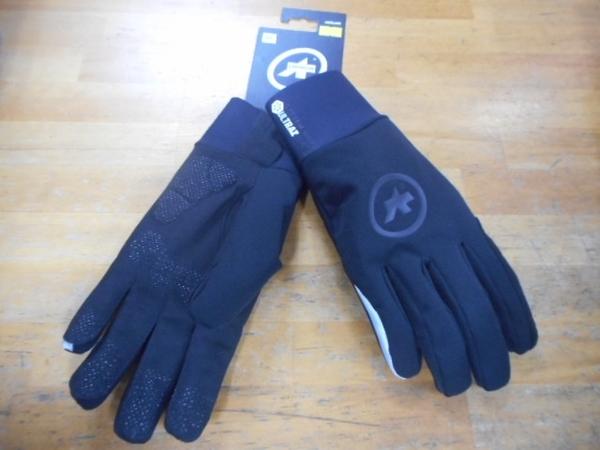 ASSOS Ultraz Winter Gloves