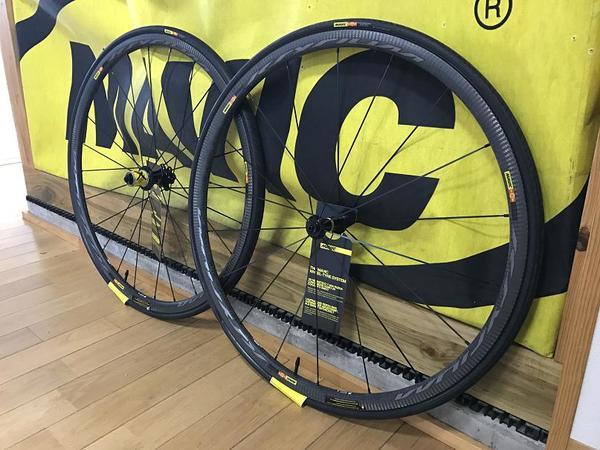 MAVIC Wheel Winter Bonus Campaign
