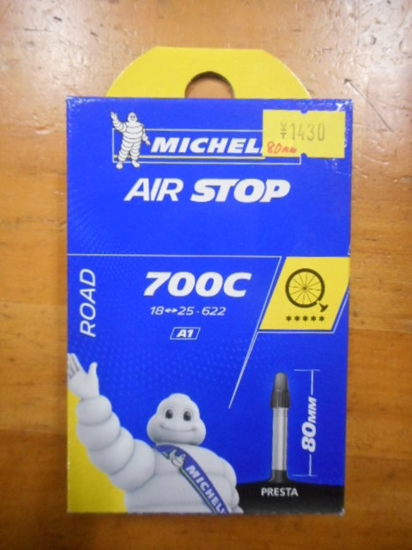 MICHELIN AIR STOP A1 700X18/25C FV 80mm