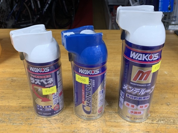 WAKO'S Chemicals for Bicycle wash Second step