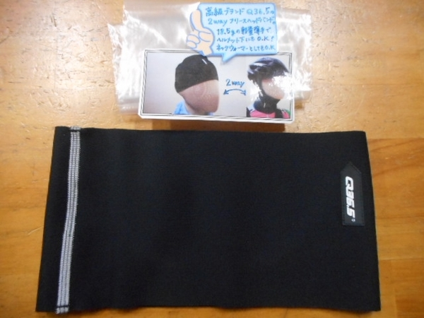 Q36.5 Fleece Headband