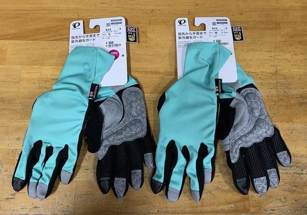 PEARL iZUMi UV Full Finger Glove