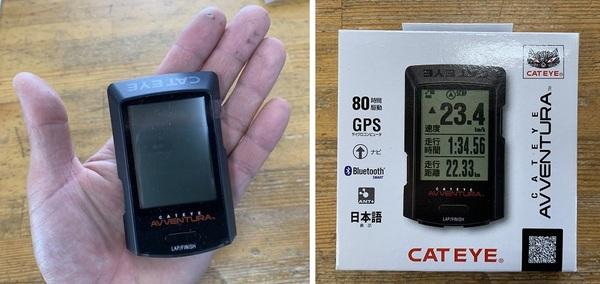CATEYE AVVENTURA CC-GPS200