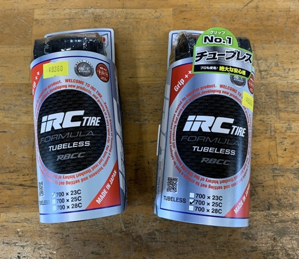 IRC TIRE FORMULA PRO TUBELESS RBCC
