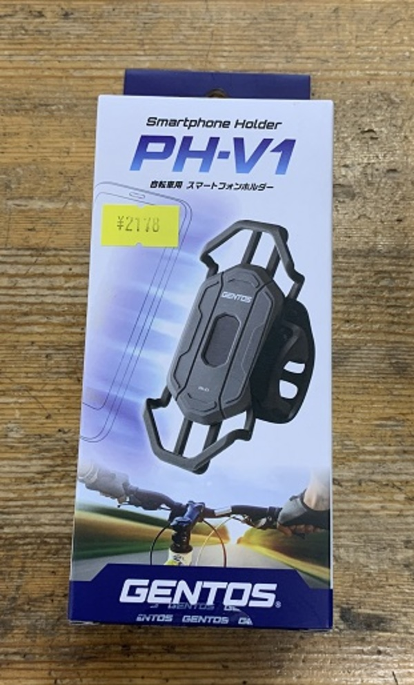 GENTOS Smartphone Holder PH-V1