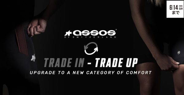 ASSOS TRADE IN – TRADE UP Campaign