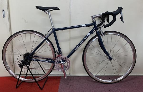 EDDY MERCKX CRITERIUMRoad bike debut campaign