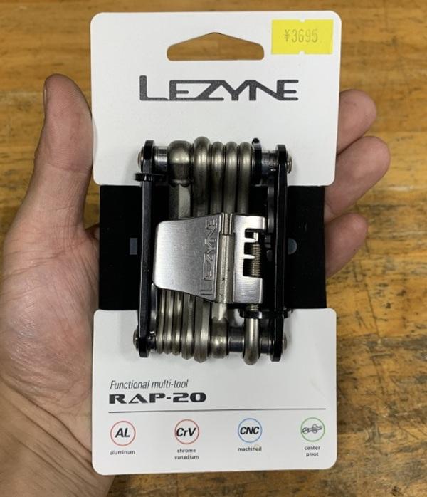 LEZYNE RAP20