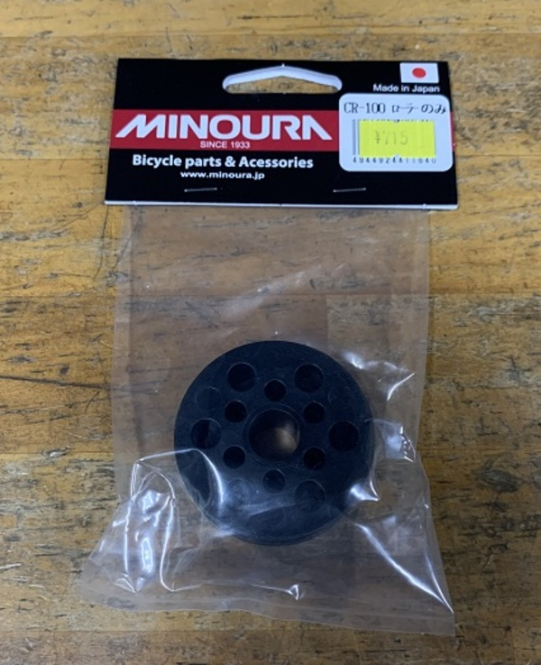 MINOURA CR-100 Chain holder pulley