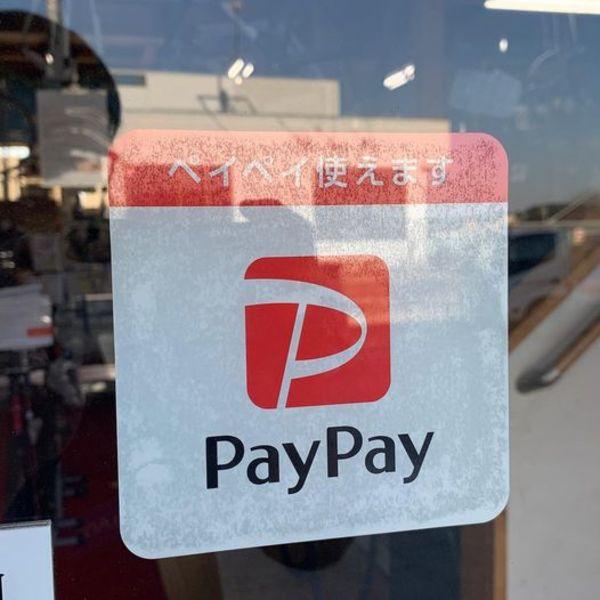 決済サービス「PayPay」でのお支払いにが可能になりました。