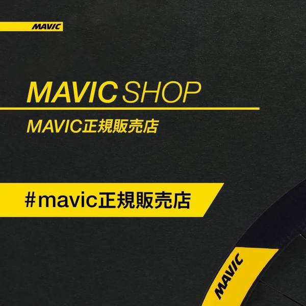 SBTM MAVIC Tire & sealant Campaign