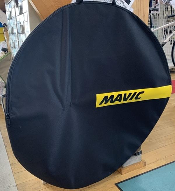 SBTM MAVIC COSMIC SLR DISC SERIES Summer Bonus Campaign